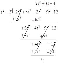 NCERT Solutions for Class 10 Maths Exercise 2 3   myCBSEguide   CBSE